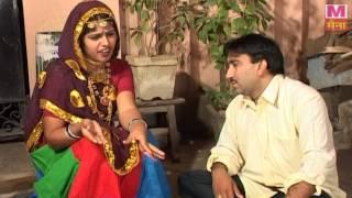 Bahu Ka Chamcha 5 Rajesh Singhpuriya Full Famiely Comedy Drama