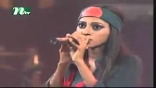 Ek Shagor Rokter Binimoye by Liza