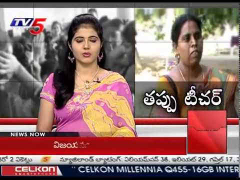 Lady Teacher Love Lessons in School | Shocking Twist to Police : TV5 News