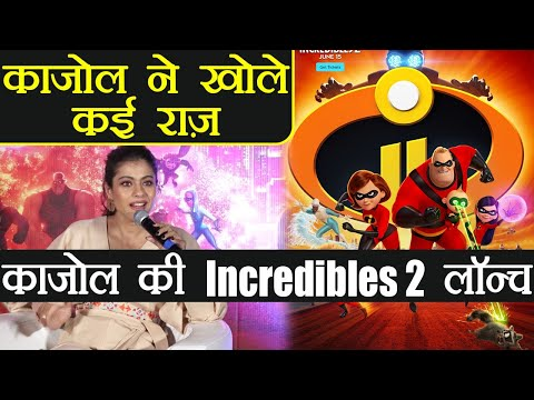 Xxx Mp4 Kajol Launches Hindi Version Of Incredibles 2 Lend Her Voice To Elastigirl FilmiBeat 3gp Sex