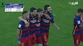 ملخص  مبارة التتويج بالدوري بين غرناطة و برشلونة 0-3 الدوري الإسباني 14-5-2016
