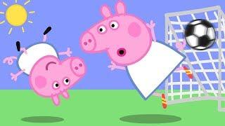 Peppa Pig English Episodes | Football with Peppa Pig!  #PeppaPig