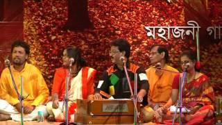 Bhaba Pagla | Ami Esechi Hethai | Nazmul Hoque