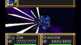Super Robot Taisen 3(Snes) - Granzon
