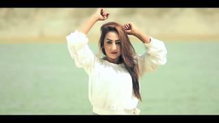 Khoshbo Ahmadi - Qasam e Naq Official Video HD 2018