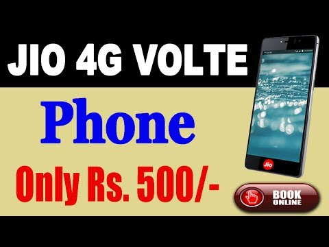 Reliance Jio Latest News | Jio New 4G Volte Phone Just Rs.500/- | Jio Phone Launch  15 August 2017