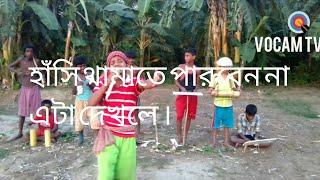 latest Bangla Comedy Video  :New Comedy Dance 2017// Bangla Hansir Nach