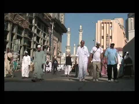 Xxx Mp4 HAJJ Video Makka Sharif Madina 2008 3gp Sex