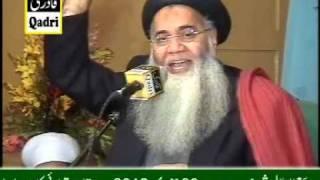 Abdul Rouf Roufi in Tarlai Mehfil 30Jan 2012 By AMRB 3