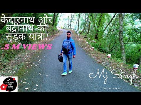 Road trip to kedarnath and badrinath