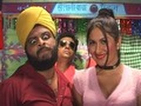 Sardar, Sexy Babe and Cleaner