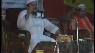 Charchasi Waz 2016  Khaled Saifullah Ayubi, Dhaka