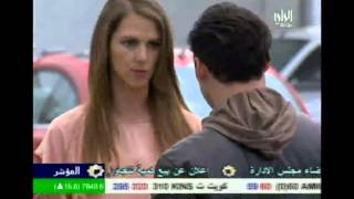 مسلسل  اسيرة الحب الحلقة 1 مدبلج للعربية