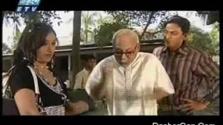 Bangla Natok Bhalobaser Tin Kal