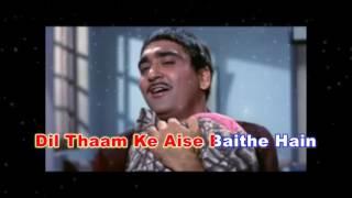Mere Saamne Wali Khidki Mein Original Soundtrack