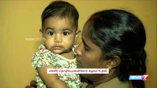 Trichy's first female call taxi driver - a special story | Tamil Nadu | News7 Tamil