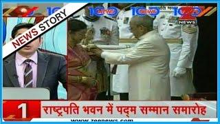 News 100 @ 7 30 | Yogi Adityanath given