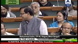 Rajnath Singh said that first time in 800 years a Hindu has become India's PM : Mohd Salim
