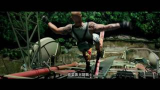 《3X反恐暴族:重火力回歸》xXx: Return of Xander Cage  | 精彩預告首度公開 | 派拉蒙影片 官方頻道