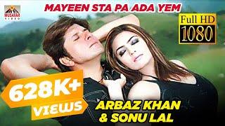 Arbaz Khan and Sonu Lal Pashto HD Song - Mayeen Sta Pa Ada Yem