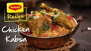 Chicken Kabsa. MAGGI Recipes