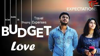 BUDGET LOVE   Telugu Comedy Short Film 2017   Directed by Praveen Gone   #LatestTeluguShortFilm