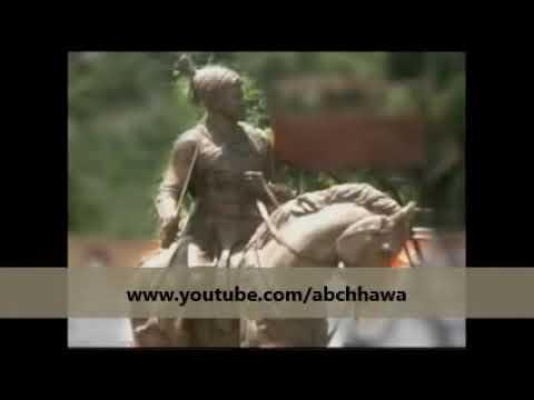 A B CHHAWA PARBHANI ADHIVESHAN