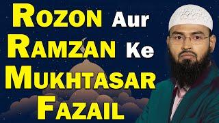 Rozon Aur Ramzan Ke Mukhtasar Fazail (2015) By Adv. Faiz Syed