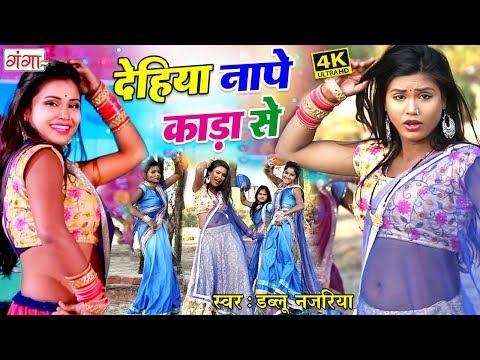 Xxx Mp4 आ गया इस लगन में हर DJ पर बजने वाला गाना Bhojpuri Video Song 2019 3gp Sex