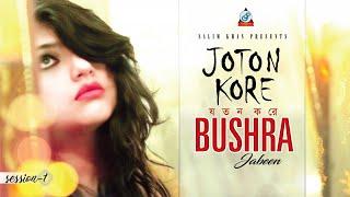 Bushra Jabeen - Joton Kore | যতন করে | Eid Exclusive 2017 | Music Video