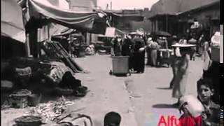 وثائقي جدا نادر يصور حياة العراقيين في الخمسينات من هذا القرن