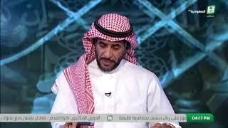لقاء مع مفتى عام المملكة الشيخ: عبدالعزيز بن عبدالله آل الشيخ