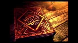 سورة مريم وسورة طه - مشاري العفاسي رواية خلف عن حمزة