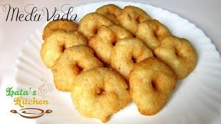 Medu Vada Recipe — South Indian Vegetarian Snack Recipe Video in Hindi - Lata's Kitchen