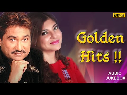 Kumar Sanu & Alka Yagnik - Golden Hits : Best Of 90's || Audio Jukebox