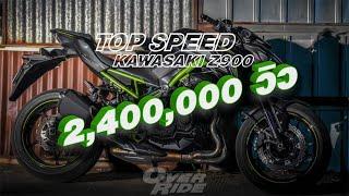 TopSpeed Kawasaki Z900