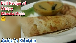 How to make crispy masala dosa in restaurant style | authentic masala dosa | Masala Dosa Recipe