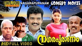 Nagara Puranam | Malayalam Full Movie  HD