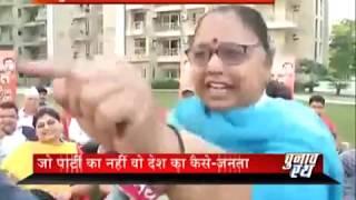 Dangal Chunav Rath 2018 Reached Jaipur City - Rajasthan