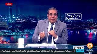 زوبع يكشف السبب الحقيقي وراء الإطاحة برئيس المخابرات العامة وتعيين عباس كامل بدلًا منه