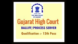 How to apply BALLIFF/PROCESS SERVER Gujarat High Court Requirements 2017 (Govt. Job) Technology Live