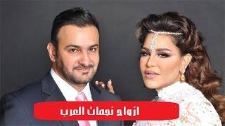 اجمل واوسم ازواج نجمات العرب