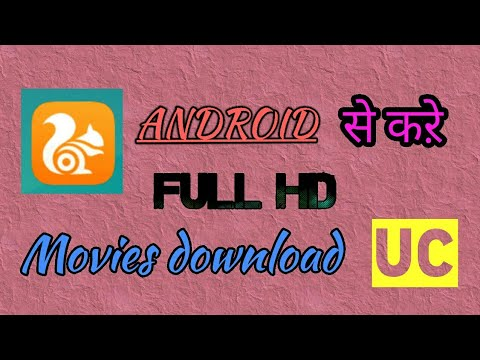 Xxx Mp4 UC Browser Se Full HD Movie Download Kare Simple Way 3gp Sex