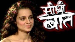 Seedhi Baat: With Actress Kangana Ranaut