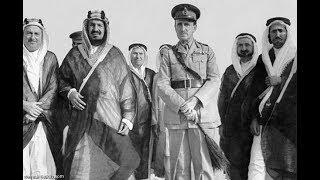 أهم المراجع في تاريخ تأسيس السعودية