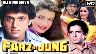 Farz Ki Jung 1989 - Action Movie | Shashi Kapoor, Govinda, Neelam, Raza Murad.