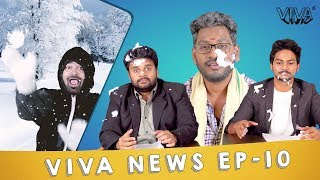 Viva News - EP 10 | Snow Blooded Murder
