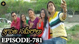 Epi 781 | 27-05-2016 | Sravana Sameeralu Telugu Daily Serial