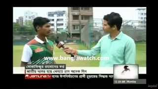 Report & Interview of Mustafizur Rahman  kayum
