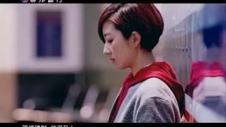 桂綸鎂代言聯邦銀行信用卡電視廣告 - 2017一輩子的好朋友 (77秒完整版)